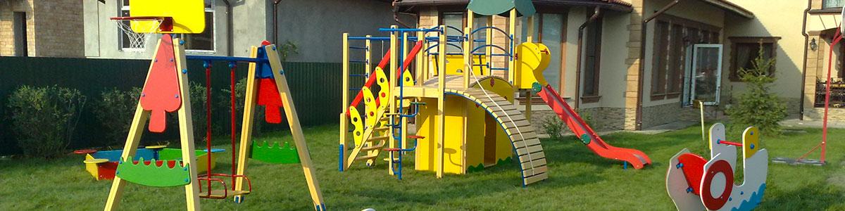 Мы умеем заботиться о детях с помощью детских площадок